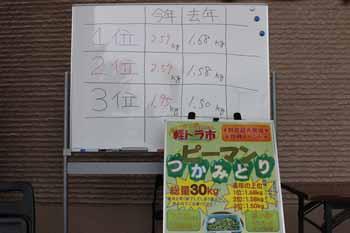 20150718_軽トラ市1