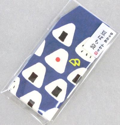 豆ぽち袋 (4)