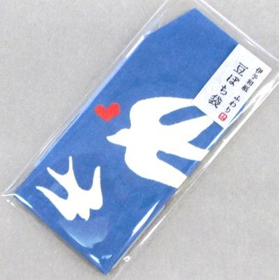 豆ぽち袋 (1)