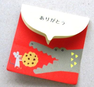 ひとことふせん2015 (6)