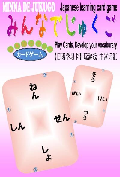 box_400.jpg