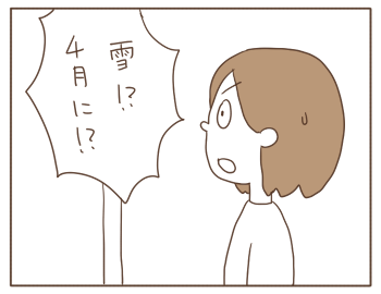 150402-02.png