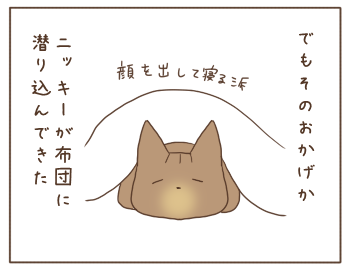 150402-04.png