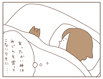 150402-05.png
