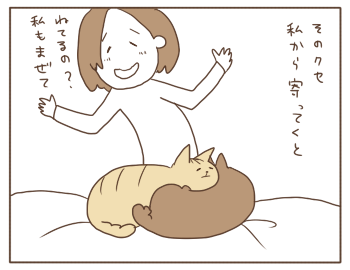150402-06.png