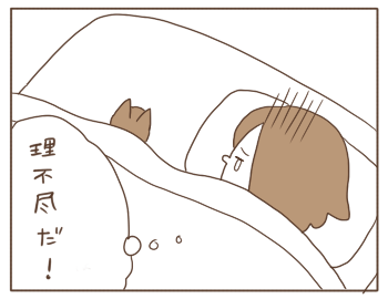 150402-10.png