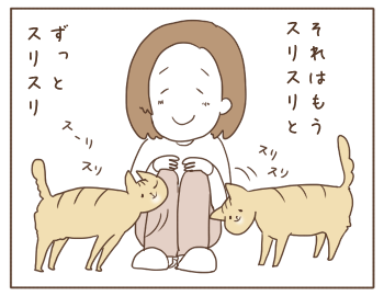 150403-02.png