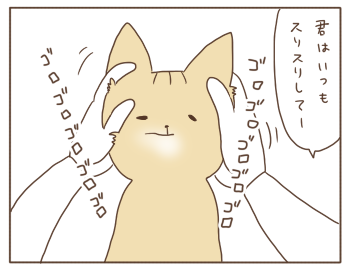 150403-03.png