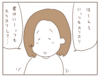 150403-04.png