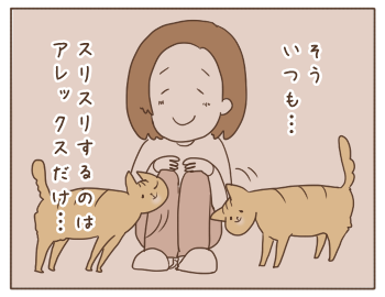 150403-06.png