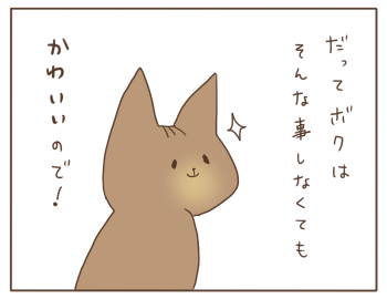 150403-08.png