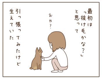 150404-03.png