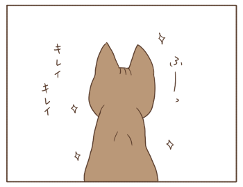 150404-05.png