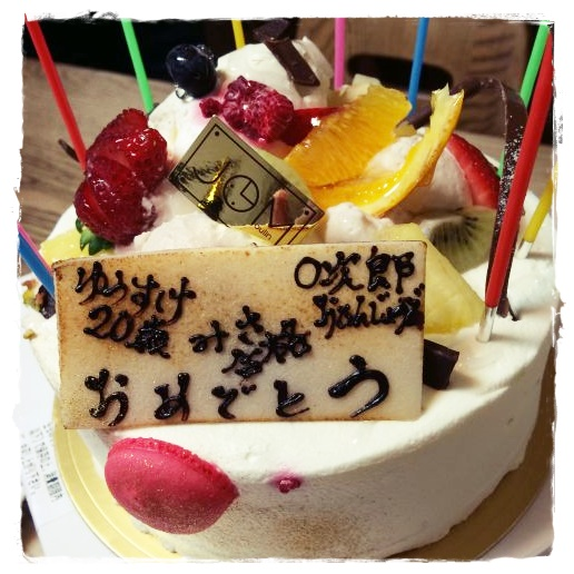cake36.jpg
