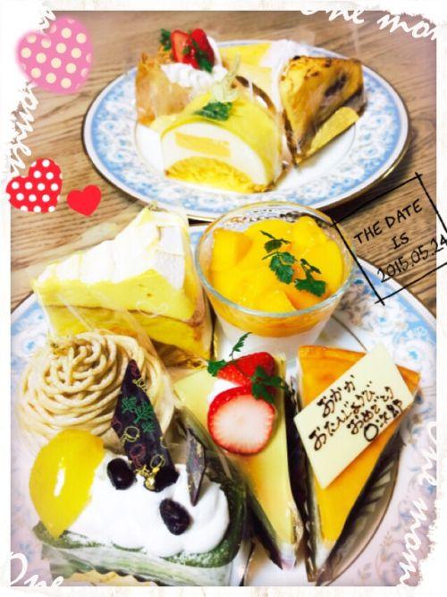 cake9875.jpg