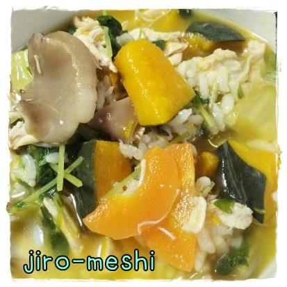 jiromeshi9997.jpg