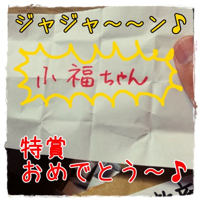kofukucyan.jpg