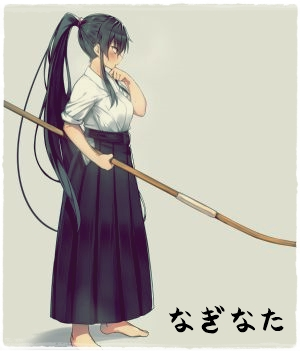 naginata1.jpg