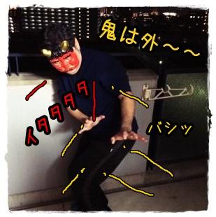 onioto1.jpg