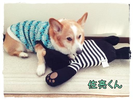sasuke125.jpg
