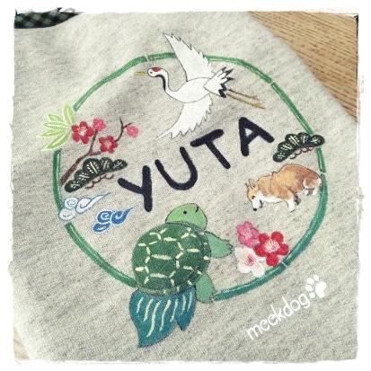 yu-ta54.jpg