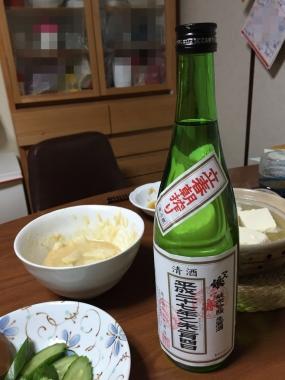 uchigohan0208-3.jpg