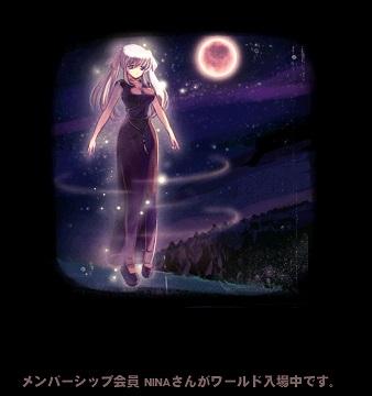 mabinogi_2015_05_20_002.jpg