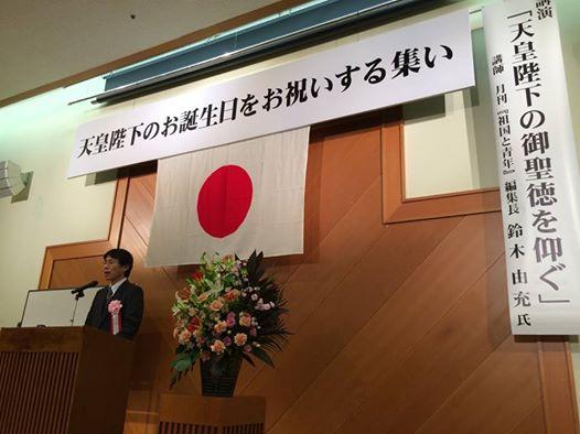 261223松山 鈴木講師アップ写真