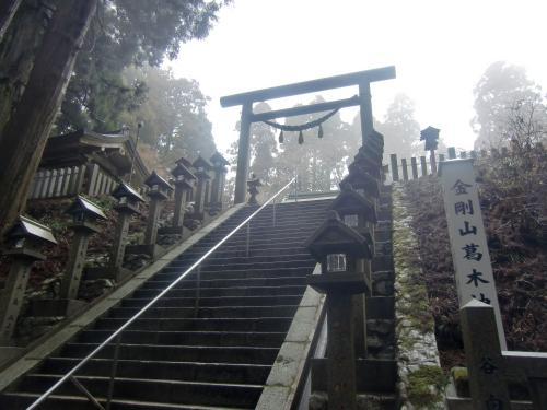 葛木神社鳥居