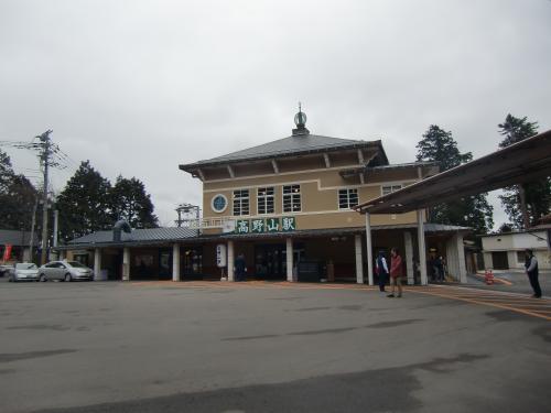 南海高野山駅