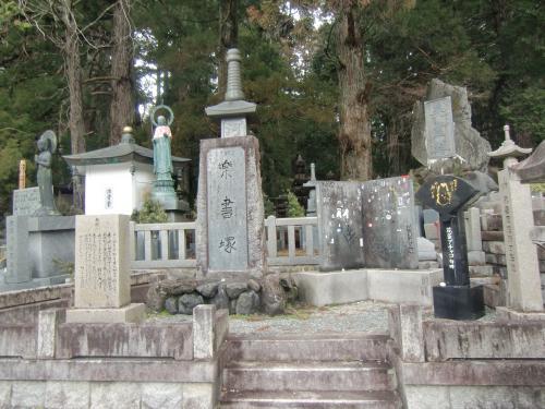 花菱アチャコの墓