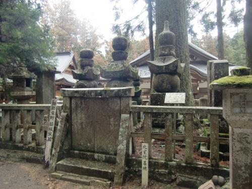 脇坂家墓所