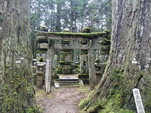 吉川家墓所