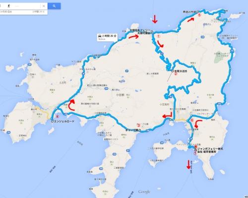 小豆島ルート