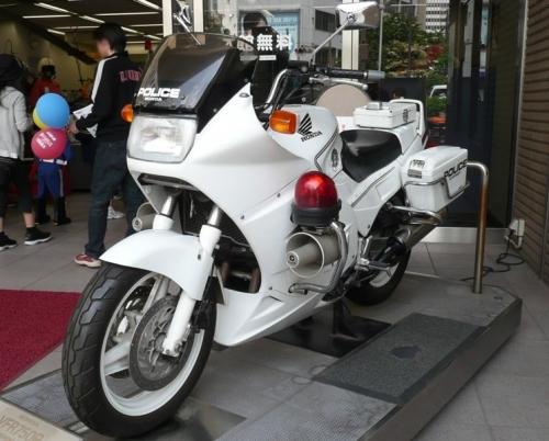 Honda_VFR750P.jpg