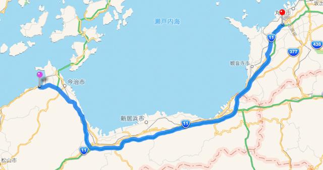 愛媛から香川