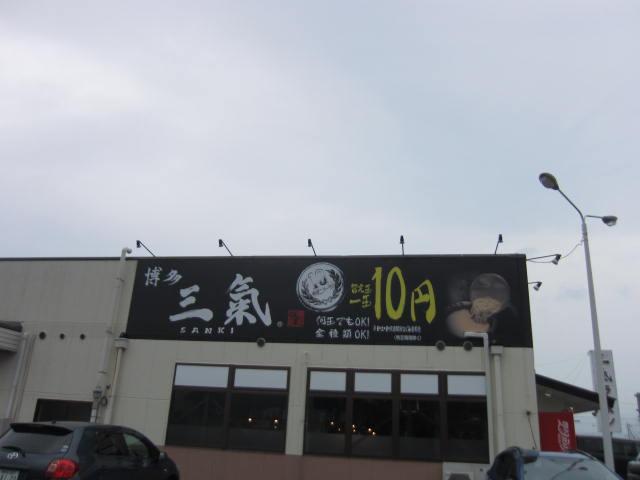 IMG_1429.jpg