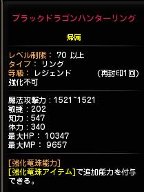 DN 2015-01-19 01-18-09 Mon
