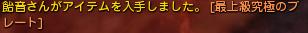 DN 2015-02-02 05-42-11 Mon