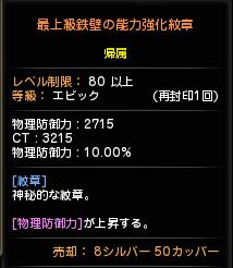 DN 2015-02-08 19-45-24 Sun