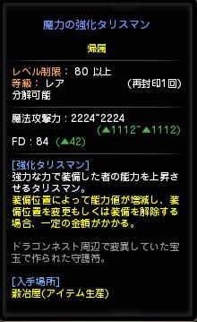 DN 2015-02-09 02-36-36 Mon