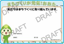 270421【DRAFT】ステッカー最新 (224x155)