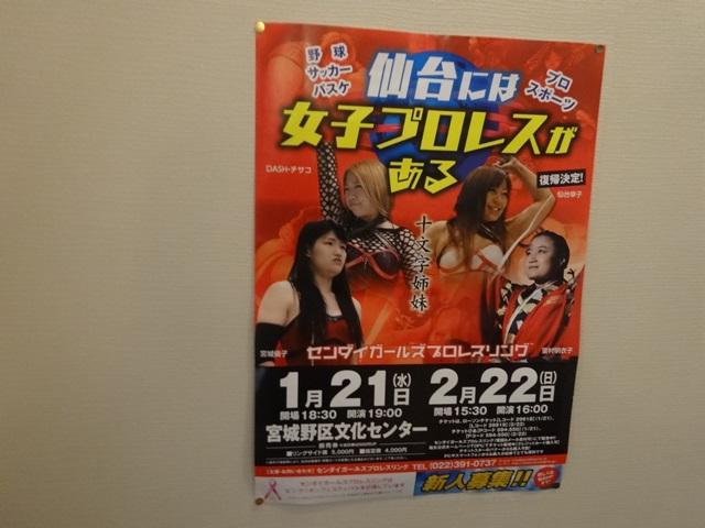 214yuji06.jpg