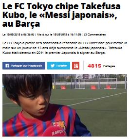 FC Tokyo chipe Takefusa Kubo, le «Messi japonais», au Barça