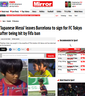 Japanese Messi leaves Barcelona to sign for FC Tokyo after being hit by Fifa ban