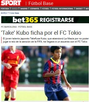 Take Kubo ficha por el FC Tokio