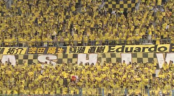Kashiwa Reysol 1-2 Suwon Samsung (agg 4-4)