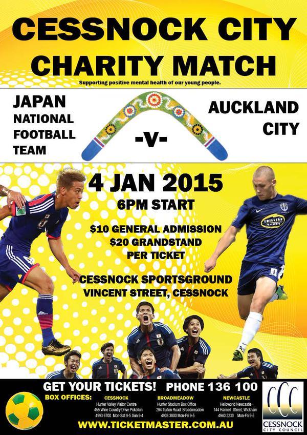 Auckland_City_Japan_20141231093022cf6.jpg