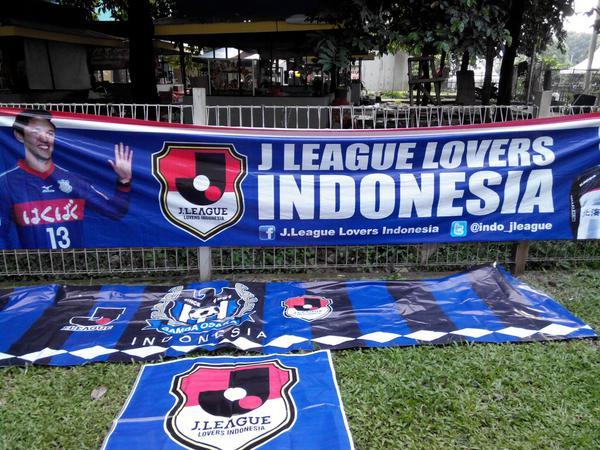 Persija_Jakarta_gamba_osaka_banner2.jpg