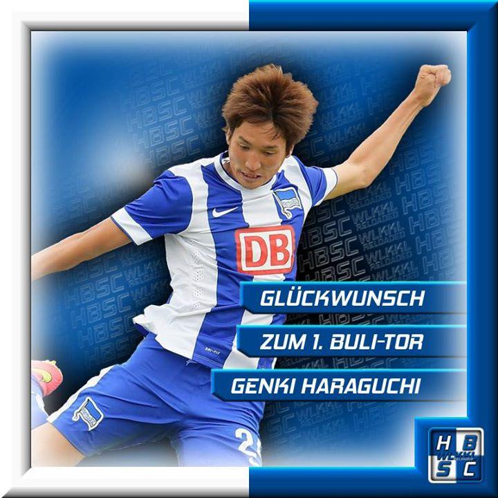 haraguchi_genki_first_goal.jpg